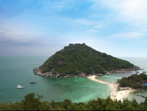 Thailand 1 (Tajlandia) - ราชอาณาจักรไทย